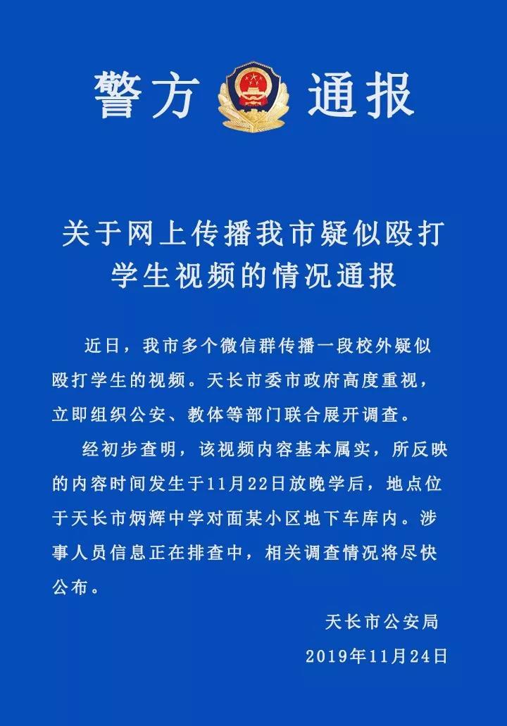 蓝天娱乐场指定网址 控股股东终止转让7%公司股份 百洋股份引入战投暂止步