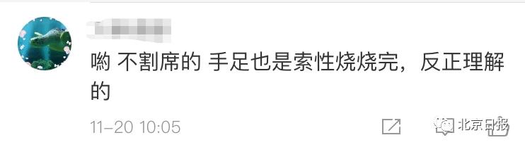 拉菲国际娱乐网址·卜算子2019253期福彩3D:本期看好0路号大热