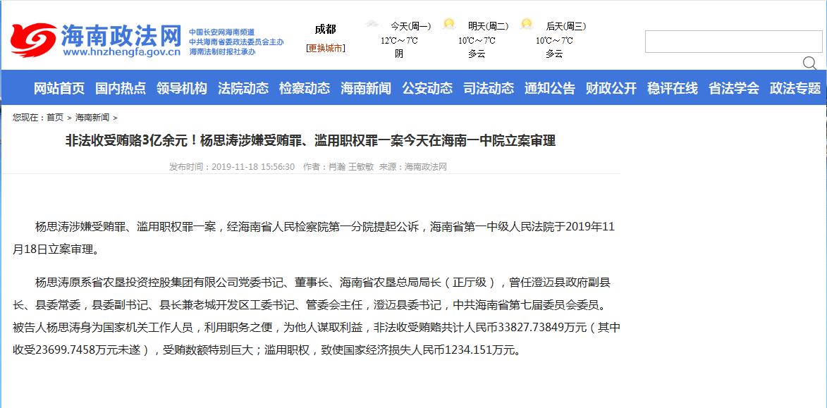 """「赌钱网皇家赌场」苹果股价持续走高,2020年将再迎来""""超级升级周期"""""""