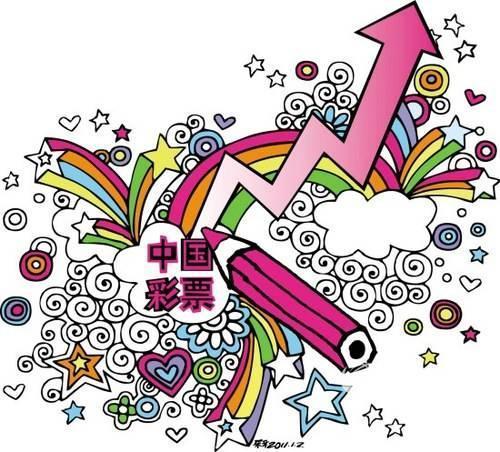 重磅!广州南沙诞3129万双色球巨奖