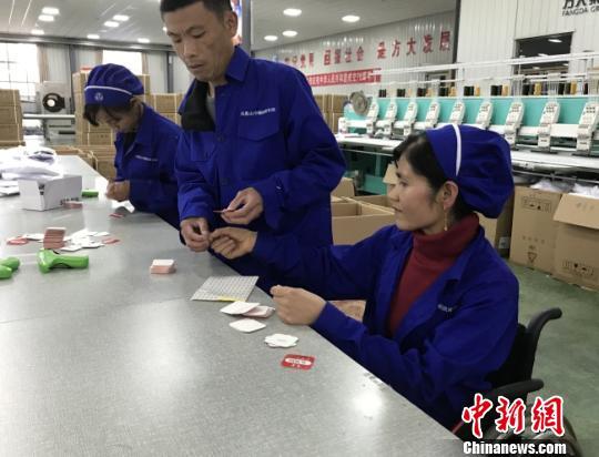 http://www.lzhmzz.com/lanzhouxinwen/42074.html