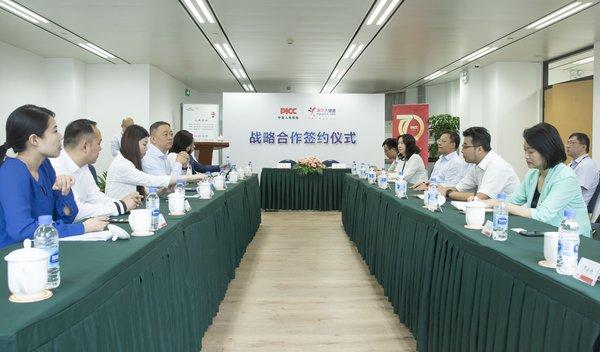 预防保障 跨界创新 美年大健康与中国人保财险达成战略合作