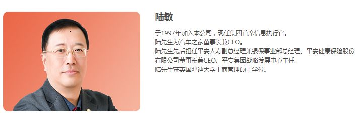 「澳门银河网站999」浙江一家医院宣称高仿无痕修复处女膜,并无临床数据!被罚21万