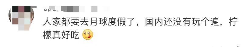 88娱乐场登陆地址_普京愿意拿出国宝交换 眼馋中国重大武器喜获成功