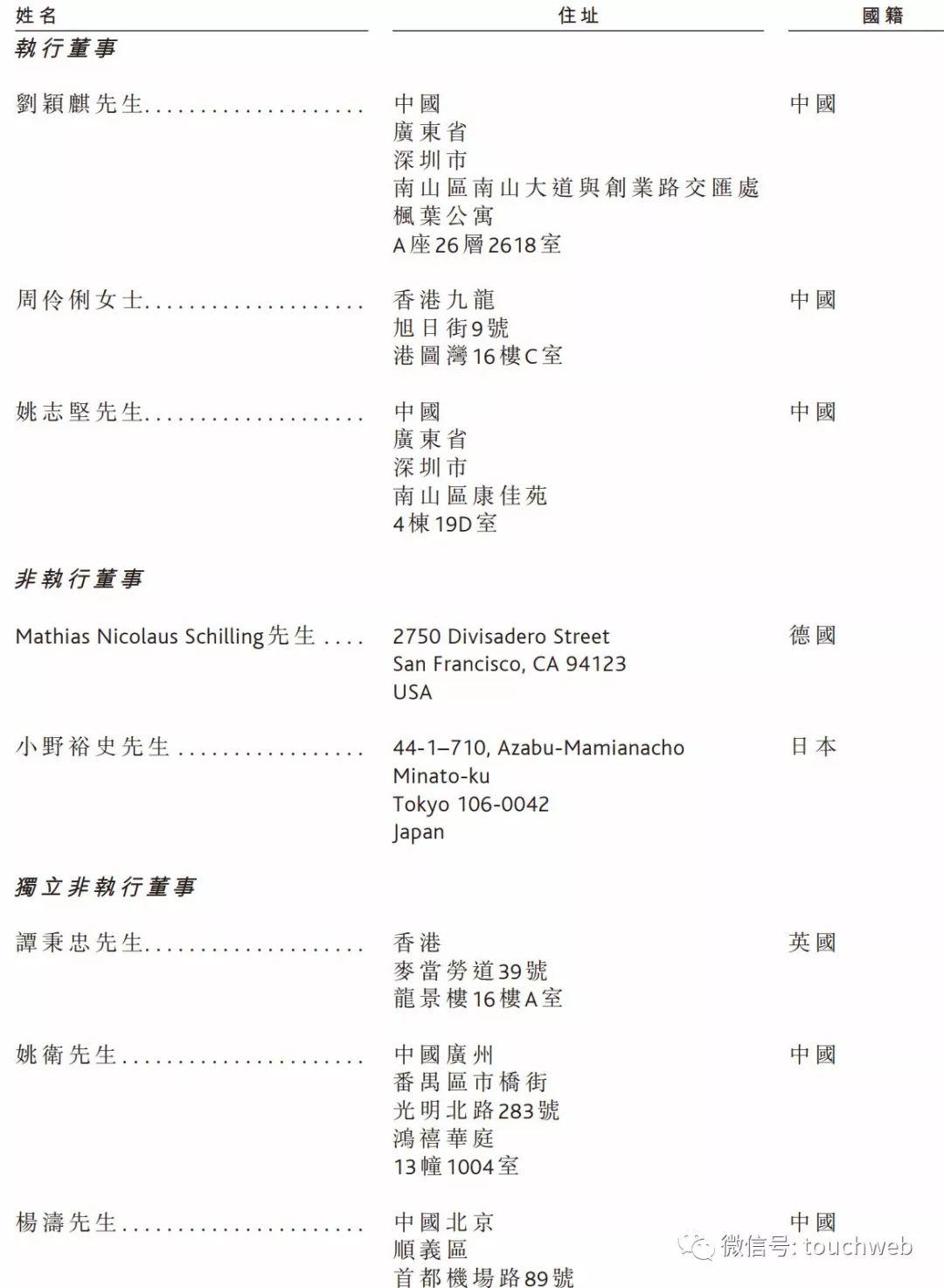 """盈盛娱乐官网 - 七百家庭千名跑者沈阳""""为爱麦跑""""全国16城4.5万人共同助力""""麦当劳叔叔之家"""""""