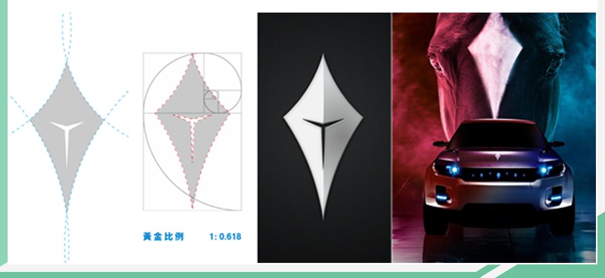 野马发布新新能源全新logo 两款新车下月发布