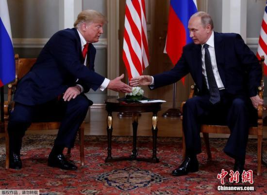 资料图:当地时间7月16日,美国总统川普与俄罗斯总统普京在芬兰赫尔辛基举行会晤。