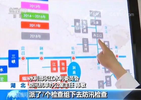 长江防总:降雨不均 长江流域旱涝并存可能性极大大破翻戏党