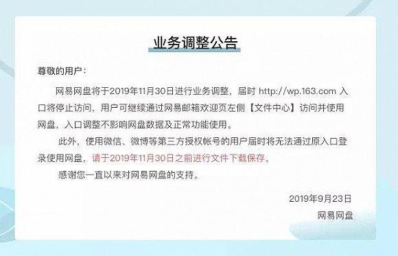 澳门赌场的名称-公告精选:中国生物制药首季股东应占基本盈利增22.4%