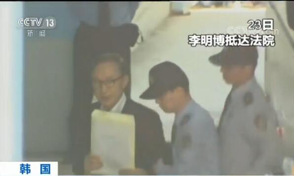 韓前總統李明博涉賄案一審首次開庭 被控受賄超百億韓元李明博前總統韓元軍事