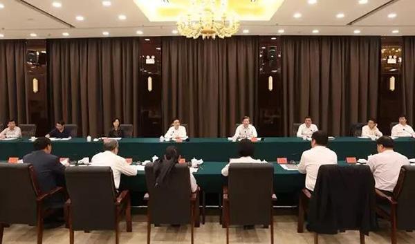 国资委:中央企业要积极参与全力支持雄安新区建设我爱设计网