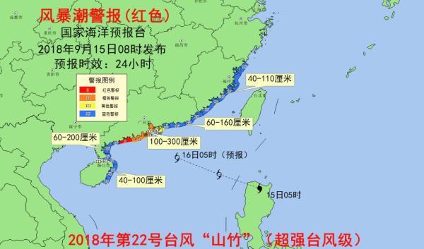 """超强台风""""山竹""""今入南海,海浪、风暴潮预警双双升级红色"""