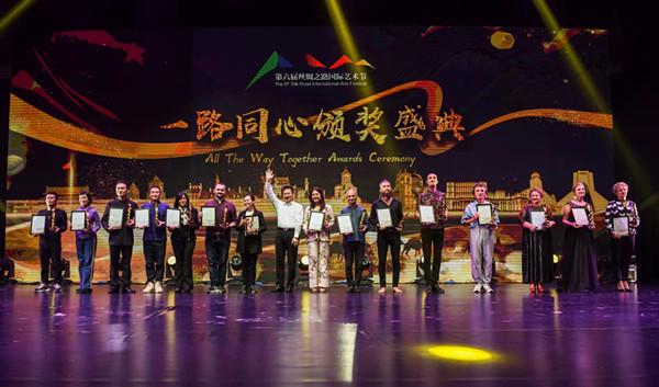 2019丝路·巡演季《一路同心》闭幕式在西安举办