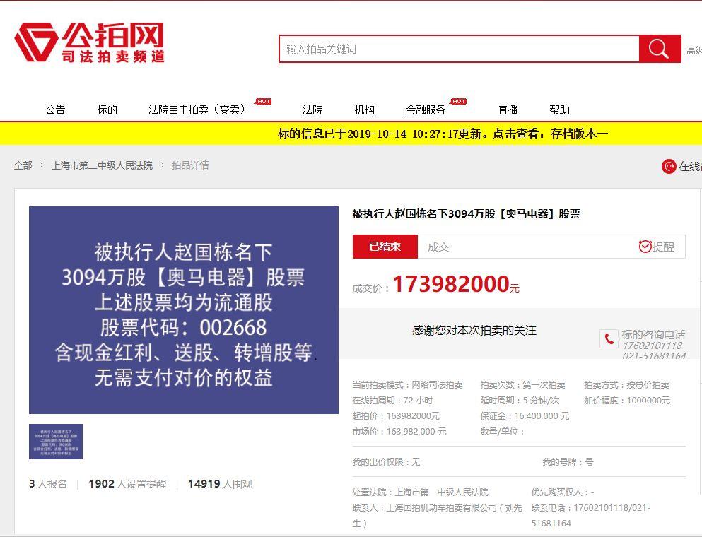爱发娱乐场亚游厅-向军北里 VS 翠微北里小区在北京谁更胜一筹?
