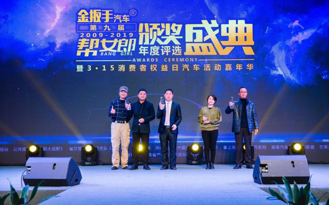 金扳手汽车丨江淮轻卡荣获年度消费者信赖品牌大奖