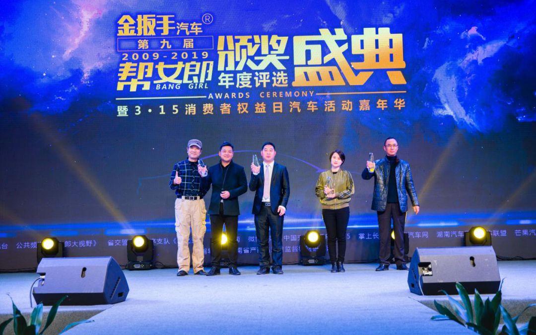 金扳手汽车丨东风风行菱智荣获年度受欢迎商务车大奖