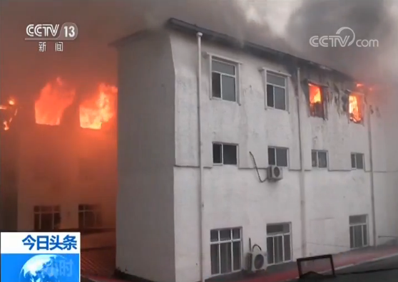 【哈尔滨一酒店发生火灾 19人死亡】伤者回忆火灾发生时被救瞬间
