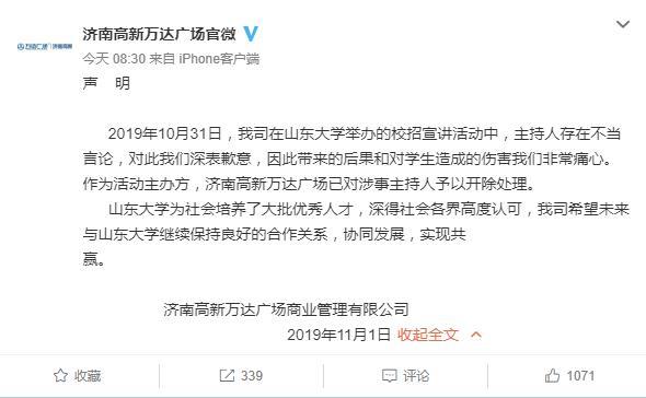 红桃k信誉怎么样|人民日报:中国公民宗教信仰自由得到充分保障