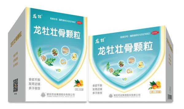 http://www.edaojz.cn/shumakeji/299205.html