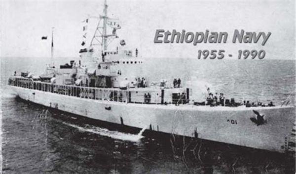 资料图片:埃塞俄比亚海军战舰资料图。(图片来源于网络)