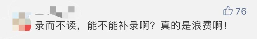 """「集美百家官网」洛桑冬青奥会将成为""""未来奥运理念""""的孵化器"""