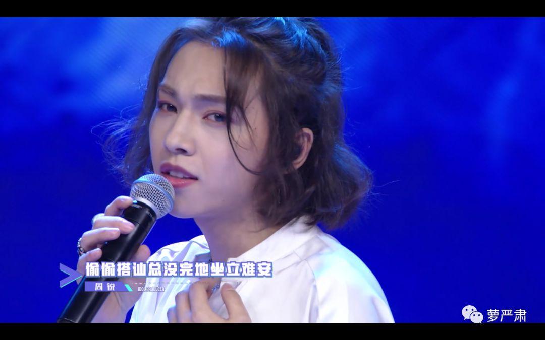 人气超可怕,超话还是第一名.    粉丝眼中的蔡徐坤,在舞台上表现