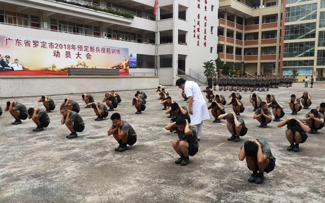 广东罗定市287名预定新兵即将分批奔赴各部队