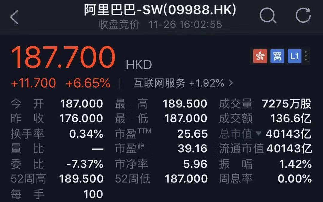 乐辉煌娱乐app·深圳世界之窗真的把整个世界都搬过来了吗?