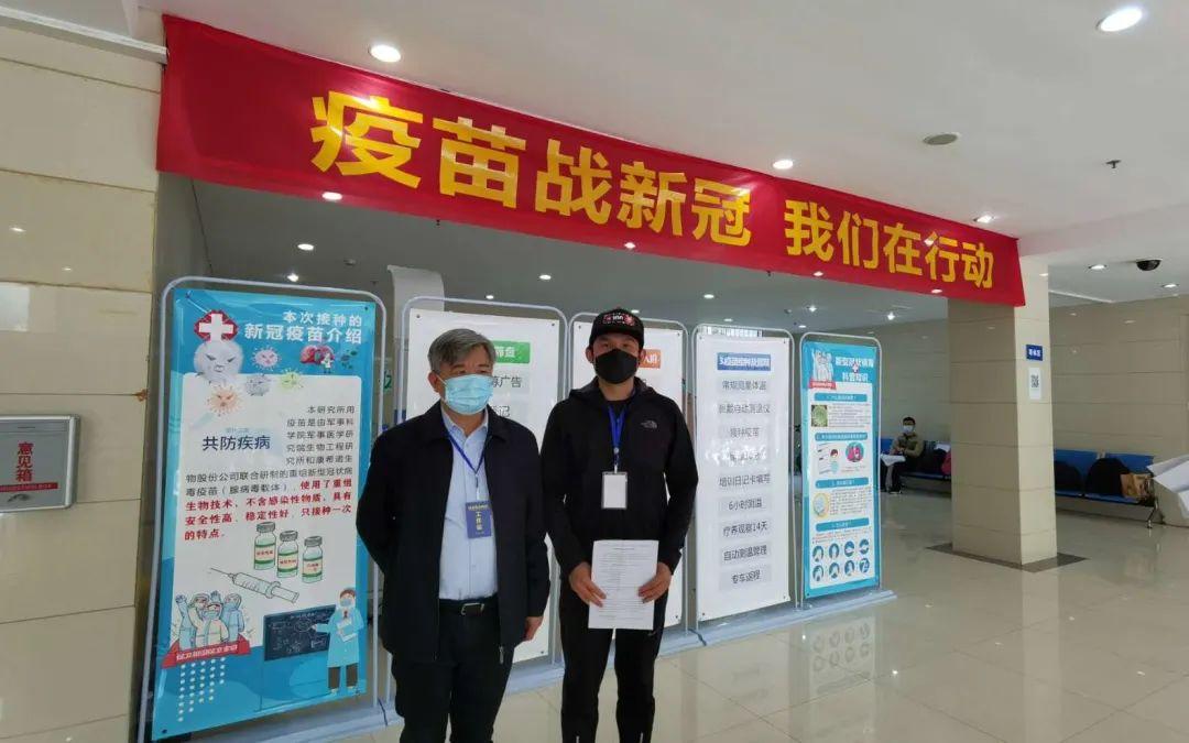 对话接种新冠疫苗志愿者:想以这种方式报答大家援助武汉图片