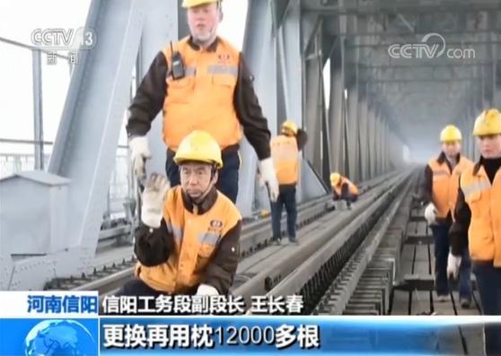 铁路部门对线路开展集中整修 新设备新技术显神通
