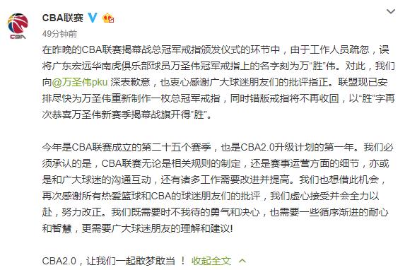 """忠汇国际平台是骗局吗_元旦放假一天五一休5天,游客""""消息式出游"""",一些出国线路被抢完"""