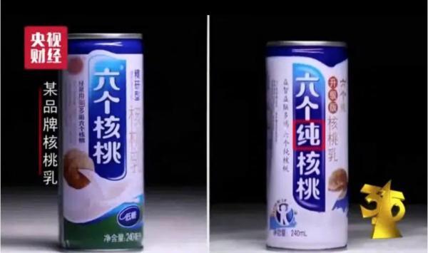 枣庄三家企业被曝光生产山寨饮料后 山东全省排查