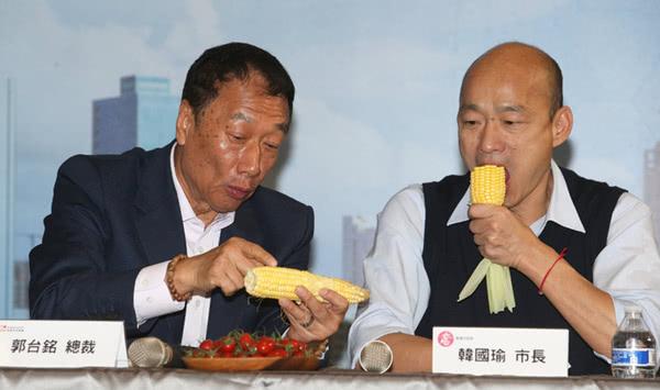 郭台铭向韩国瑜推荐自家农村种的玉米