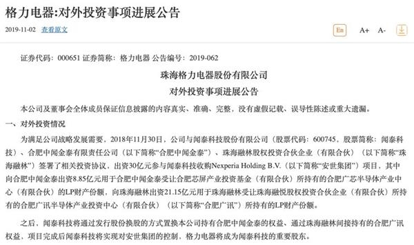 "2018edf壹定发_油价11月份实现""两连涨"" 短期仍有上涨可能"