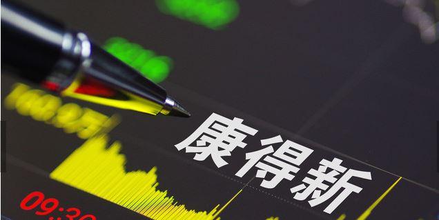多宝怎么注册 网贷银行存管白名单再增2家至30家:重庆富民银行入列