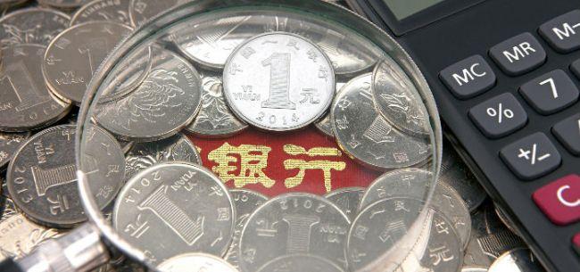 【两会时间】人大代表、央行广州分行白鹤祥:制定《存款保险法》完善金融机构有序处置机制迫在眉睫
