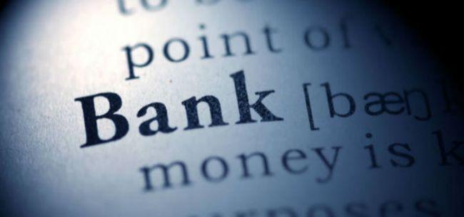 流动性监管再迎新规:银保监会要求两类商业银行定期披露净稳定资金比例