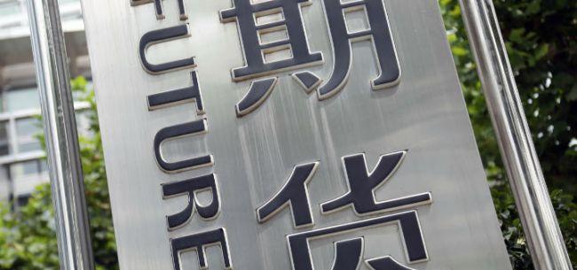 http://www.weixinrensheng.com/caijingmi/876084.html