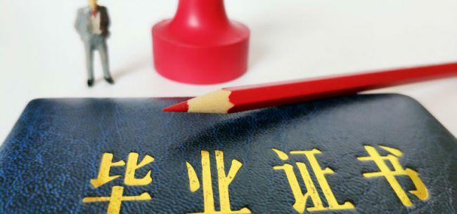 http://www.weixinrensheng.com/jiaoyu/961516.html