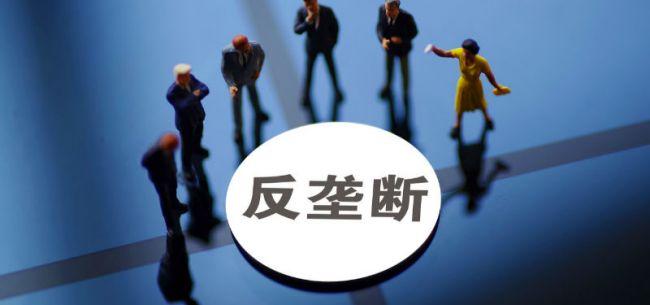 乐彩官网代理 周末要闻:美油十连跌34年最惨 双11成交2135亿创纪录