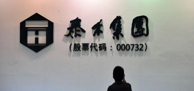 如何加入赌场行列 - 携号转网难?中国移动给出三大解决方案