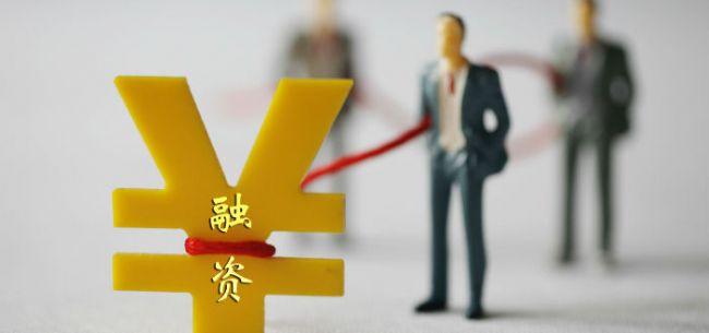 银监会原主席尚福林:小微企业融资难的一个重要障碍是信息不对称