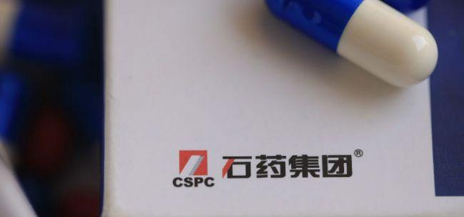 石药集团三季报:氯吡格雷片中标取得约39%的承诺采购量
