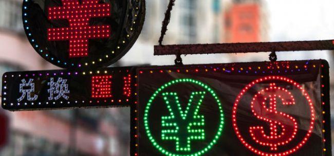 贸易外汇收支便利化试点落地江苏:企业对外付汇由35分钟缩短至10分钟