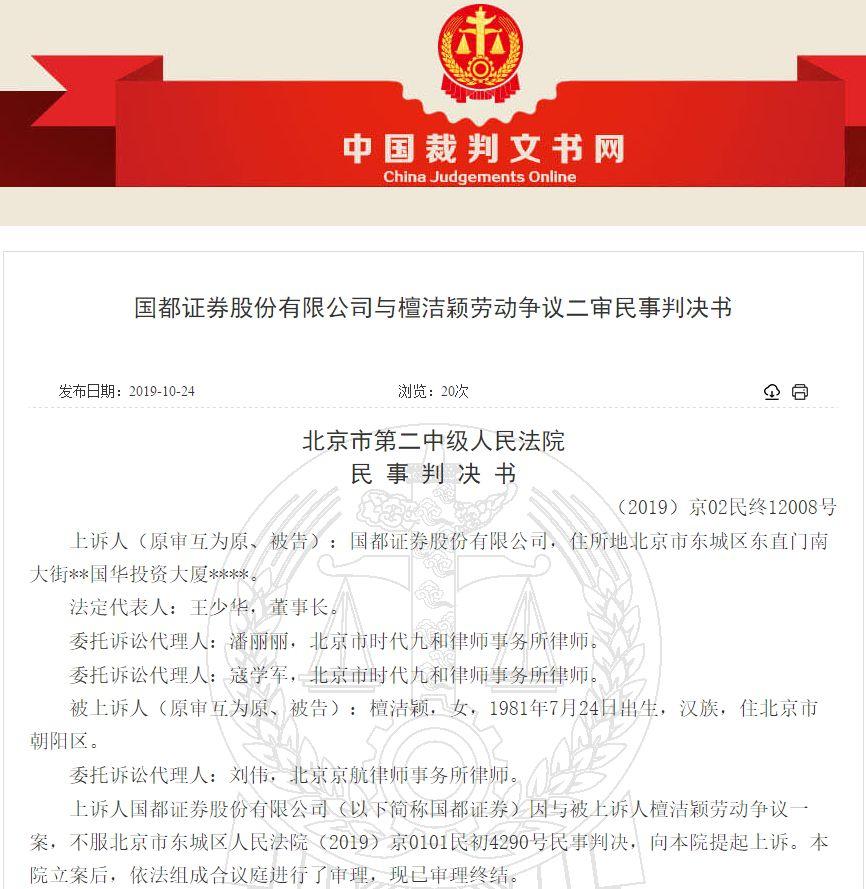 亚洲城ca88手机注册 黄圣依《恋梦空间2》甜蜜收官,祝福有情人一直幸福