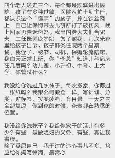 5kk娱乐线·北京周边6条自驾线路:让我们在草原上狂奔吧!狂奔!奔!奔!
