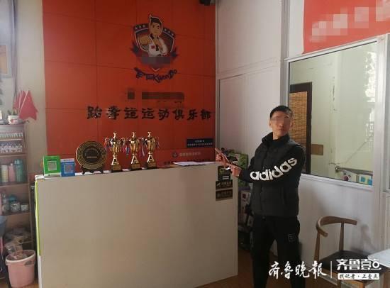 """沉迷网络博彩 跆拳道教练私涨""""学费""""骗了家长七万"""