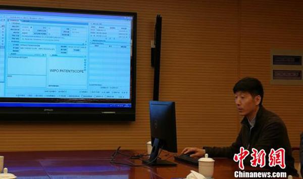 首次!世界知识产权组织在中国申请注册含有其