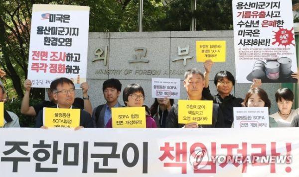 5月21日上午,韩国市民团体在韩国外交部门前举行集会,要求政府就美军基地环境污染等问题,向驻韩美军追责并全面修改《驻韩美军地位协定》。(韩联社)