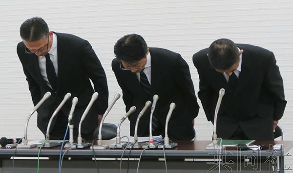 日本東京消防廳致歉